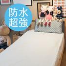 *床包式保潔墊  *防水性超強  抗污防螨抗菌 *表布透氣纖維/棉混紡,透氣性佳 可吸收/排除濕氣