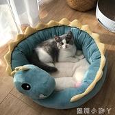 貓窩四季通用半封閉式網紅恐龍冬季保暖貓床貓咪加厚寵物用品狗窩 NMS蘿莉新品