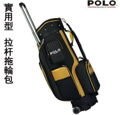 POLO球包 男用標準球包 桿袋【藍星居家】