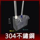 阿仁304不鏽鋼 台灣製造 沖孔筷架 餐具架 瀝水架 瀝水籃