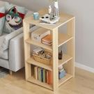 床邊置物架簡約現代小型迷你床頭櫃角落小櫃子簡易窄款收納儲物櫃【快速出貨】