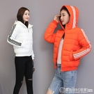 巧娣羽絨棉服女短款2020新款韓版學生棉衣修身bf原宿棉襖冬裝外套  圖拉斯3C百貨