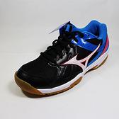 [陽光樂活=] 美津濃MIZUNO CYCLONE SPEED 基本型體排球鞋 S - V1GA178092