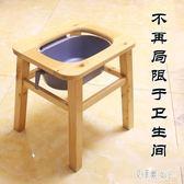 成人坐便器坐便器馬桶椅子家用實木可移動老年人衛生間便凳廁所成人孕婦 CP4495【艾菲爾女王】