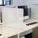 隔離板 辦公桌面擋板防飛沫桌子隔板遮陽屏風學生課桌考試移動板隔斷擋片 快速出貨