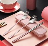 筷子勺子套裝長柄便攜式餐具三件套 外帶叉子學生成人創意可愛盒 春生雜貨