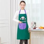圍裙 家用圍裙女廚房做飯防水防油時尚可愛日系成人可調節圍兜【免運】