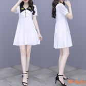 洋裝 法式麥穗連身裙夏季新款收腰顯瘦A字裙 依Baby