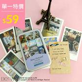 彼兔 betwo.卡片 QKE*多款城市之旅迷你鐵盒40張入空白留言卡片【340-AM38】06990871現貨