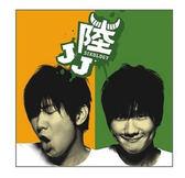 林俊傑 JJ 陸 平裝版 CD (OS小舖)