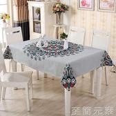 棉麻桌布布藝台布創意歐式茶幾小正方形家用餐桌布長方形現代簡約 至簡元素