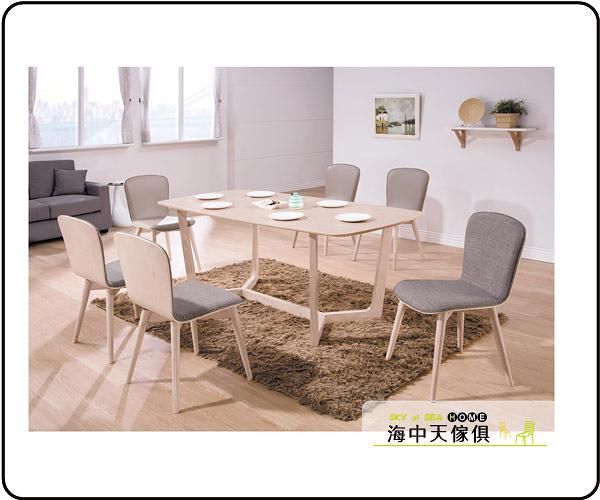 {{ 海中天休閒傢俱廣場 }} G-41 摩登時尚 餐廳系列 A423-04A 喬克原木洗白6尺餐桌椅組