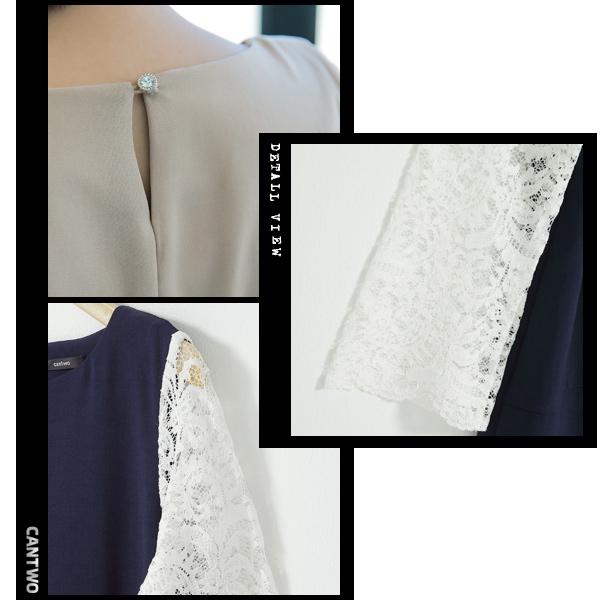 CANTWO蕾絲拼接直筒洋裝-共兩色