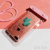 手機套 新卡通手機防水袋韓國蘋果華為VIVOPPO通用浮潛漂流溫泉水下拍照 城市玩家