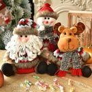 聖誕節 聖誕節裝飾毛絨小朋友禮品糖果罐公仔蘋果袋平安夜平安果盒子 韓菲兒
