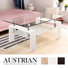 茶几 Austrian奧地利。現代簡約風玻璃茶几/白色/3色(18CM/289-2)/H&D東稻家居