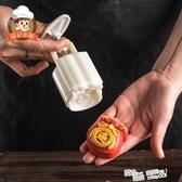 中秋月餅模具冰皮綠豆糕點心烘焙手壓式不黏立體福字月餅模具50g 萬聖節