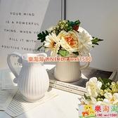 風輕奢小網紅復古水壺陶瓷花瓶擺件客廳插花白色奶壺鮮花【樂淘淘】