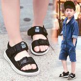 男童涼鞋夏季新款2018中大童韓版小童小孩寶寶女童男孩兒童沙灘鞋