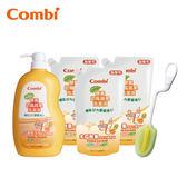 康貝 Combi 酵素奶瓶蔬果洗潔液1罐+酵素奶瓶蔬果洗潔液補充包3包+海綿旋轉奶瓶刷1支