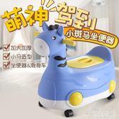 坐便器  加大號兒童馬桶坐便器寶寶小孩卡通小馬便盆嬰兒坐便尿盆 KB10861【歐爸生活館】