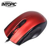 INTOPIC 廣鼎 疾速飛碟光學滑鼠 紅色 MS-092-RD【加贈手機指環】