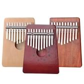 拇指琴 kalimba 卡林巴琴 10音8音7音非洲手指琴不用學就會的樂器