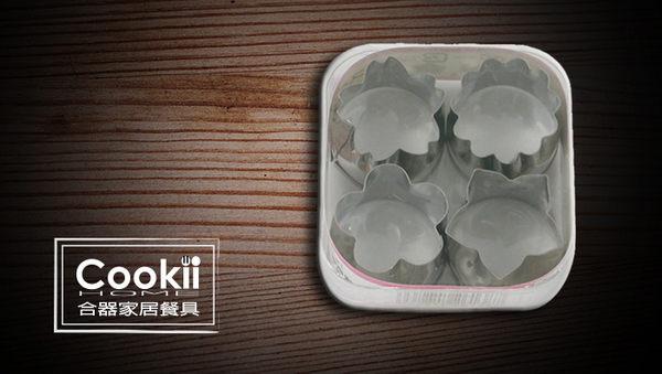 【Cookii Home.合器】造型花朵四入點心模優惠組,(小).14Ci0182【點心模】2.7cm*2.6cm