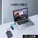 分線器 USB3.0分線器轉換器接頭hub一拖四擴展器電腦