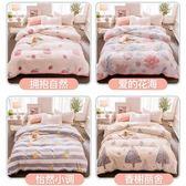 限定款毛毯北極絨3D毛毯被子珊瑚絨毯子加厚冬季法蘭絨床單人女學生宿舍毯子
