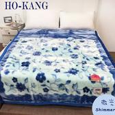 HO KANG 新合纖技術單人雙層柔軟毛毯 - 微光