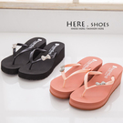 [Here Shoes]2色 可愛平價質...