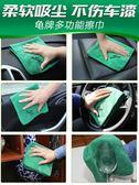洗車毛巾擦車布專用吸水巾車用不留痕