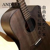 桃花心民謠吉他初學者入門吉它41寸木吉他學生男女電箱樂器 igo初語生活館