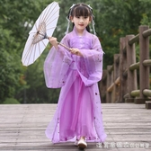 兒童古代仙女服裝女童中國風漢服古箏演出小孩女孩公主古裝表演夏 漾美眉韓衣