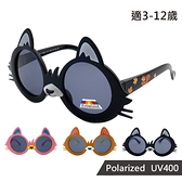 【南紡購物中心】【SUNS】兒童偏光太陽眼鏡 可愛松鼠TR偏光墨鏡 抗UV(19720)