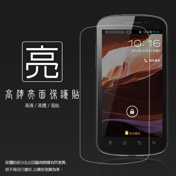 ◆亮面螢幕保護貼 亞太 A+ World E3 EG950 保護貼 軟性 高清 亮貼 亮面貼 保護膜 手機膜