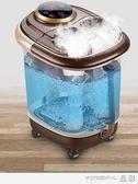 泡腳機 一品康足浴盆家用泡腳桶電動按摩加熱恒溫智能全自動足療機過小腿 晶彩LX