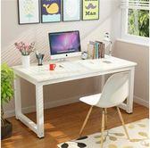 間易電腦桌台式家用辦公桌簡約現代學生學習寫字台小書桌子 igo 貝芙莉女鞋