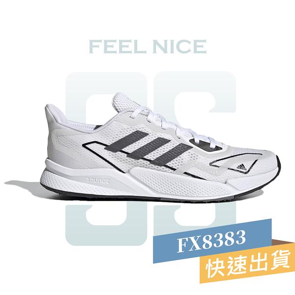 ADIDAS X9000L2 M 米白 男 反光 輕量 透氣 避震 運動 慢跑鞋 FX8383