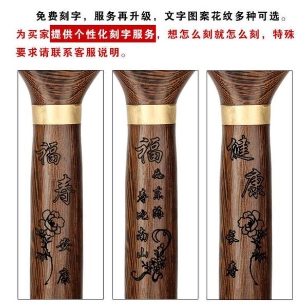 雅軒齋紅木雞翅木老人用品龍頭拐杖老年拐杖實木質拐棍手仗可刻字