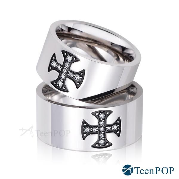 情侶對戒 ATeenPOP 珠寶白鋼戒指 十字風潮 送刻字 十字架*單個價格*七夕情人節好禮