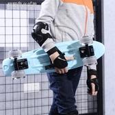 滑板 小魚板滑板初學者成人兒童代步男孩女生四輪專業大魚板單翹滑板車YXS 夢露時尚女裝