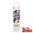 韓國 DBK Mr. Zetta 檸檬酵素泡沫清潔劑 600ml 噴霧 泡沫清潔劑 清潔劑 萬用清潔劑 浴室 廚房 廁所