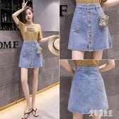 夏季新款牛仔半身裙女顯瘦高腰包臀裙港味A字短裙一步裙潮流 LR7328【艾菲爾女王】