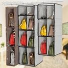 包包收納包包收納神器掛袋透明全封閉防塵袋布藝儲物袋分格掛式整理收納柜 快速出貨YJT