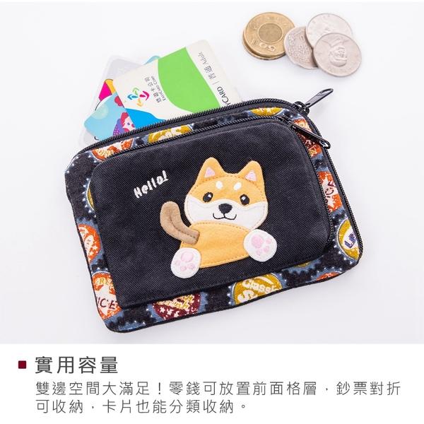 Kiro貓 柴犬寶寶 雙層拉鍊 小物收納 零錢包【820203】