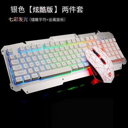 【免運】如意鳥機械手感鍵盤滑鼠套裝電腦有線鍵鼠USB筆記本家用薄膜外設電競
