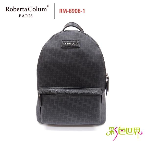 諾貝達Roberta Colum真皮後背包 RM-8908-1 彩色世界