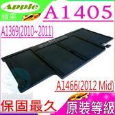 A1405 電池(原裝等級)-蘋果 APPLE  A1377,A1369,A1466,MC503CH,MC503J,MC503TA,MC504LL,MC504ZP